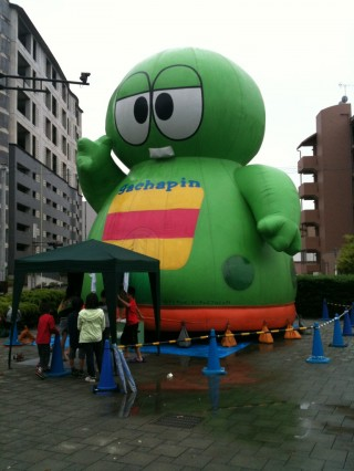 MYホームフェスタ2011 IN 奈良4