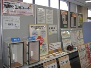 第6回リフォーム祭inISTAはばたき開催!!1