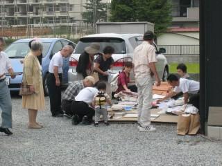 第3回 秋のお客様感謝祭inスペースマイン「四季の家」6