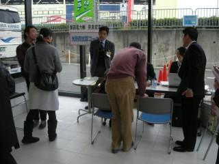 リフォームってi~naフェア開催!!3