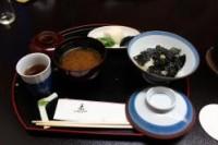 長島温泉 「花水木」