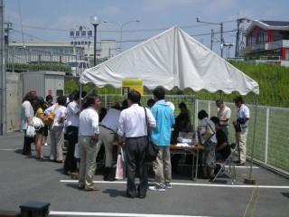 INAXエコエコ夏祭り!!2