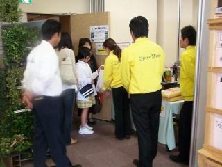 第6回リフォーム祭inISTAはばたき開催!!7
