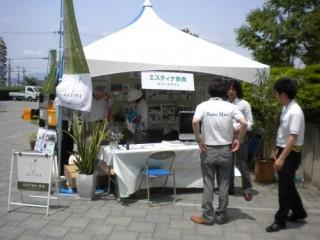 MYホームフェスタ2011 IN 奈良2