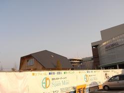 十津川モデルハウス3