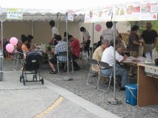 第3回 秋のお客様感謝祭inスペースマイン「四季の家」1