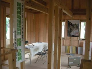斑鳩町O様邸構造見学会!!2