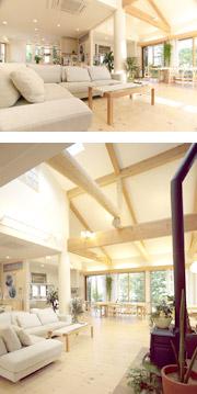 自然素材で建てられた住まい
